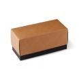 Rectangular gift box with lid